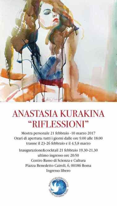 Anastasia Kurakina