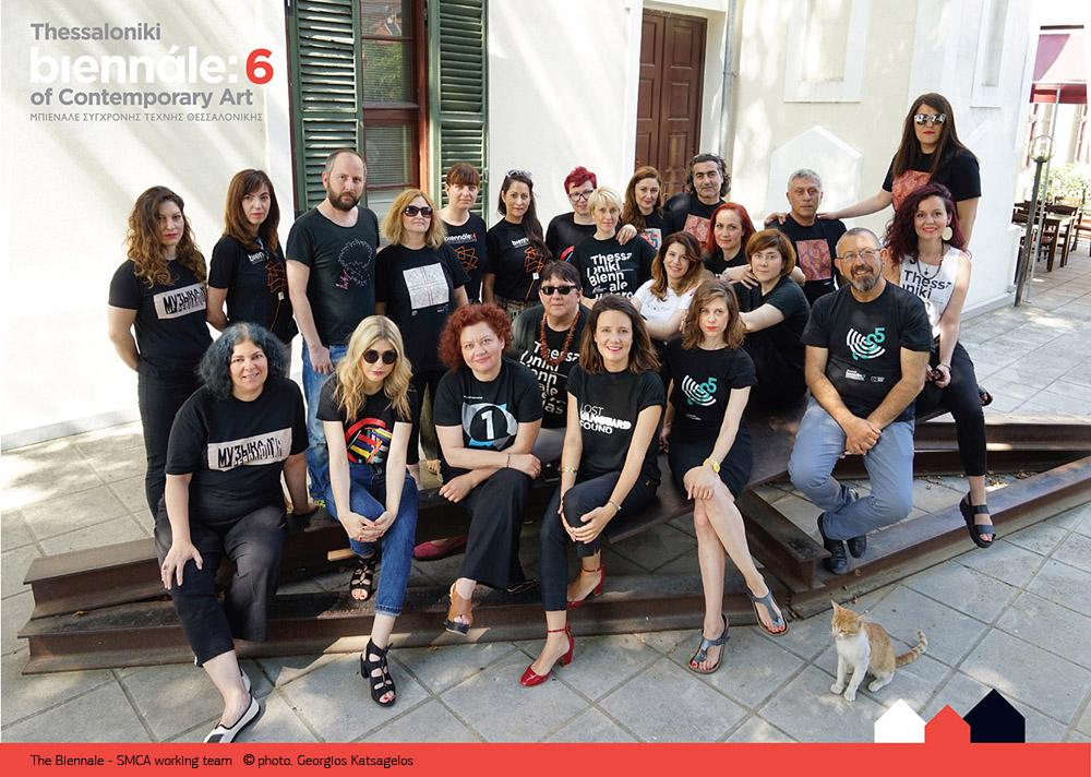 Biennale di Salonicco