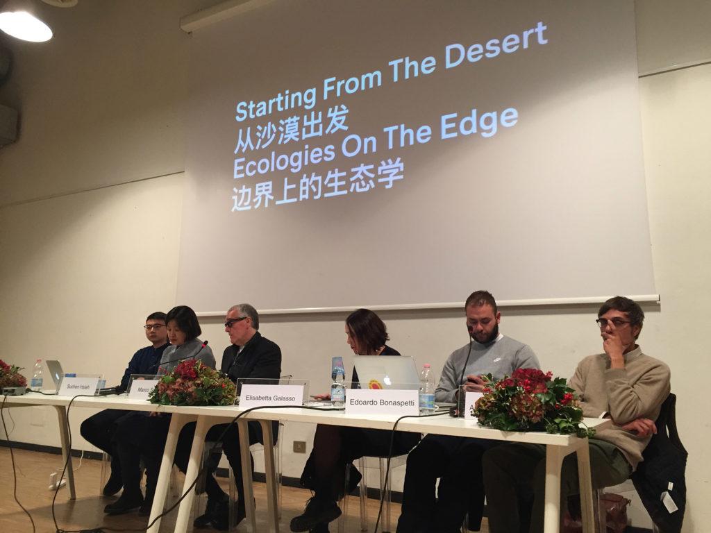 Biennale di Yinchuan, seconda edizione