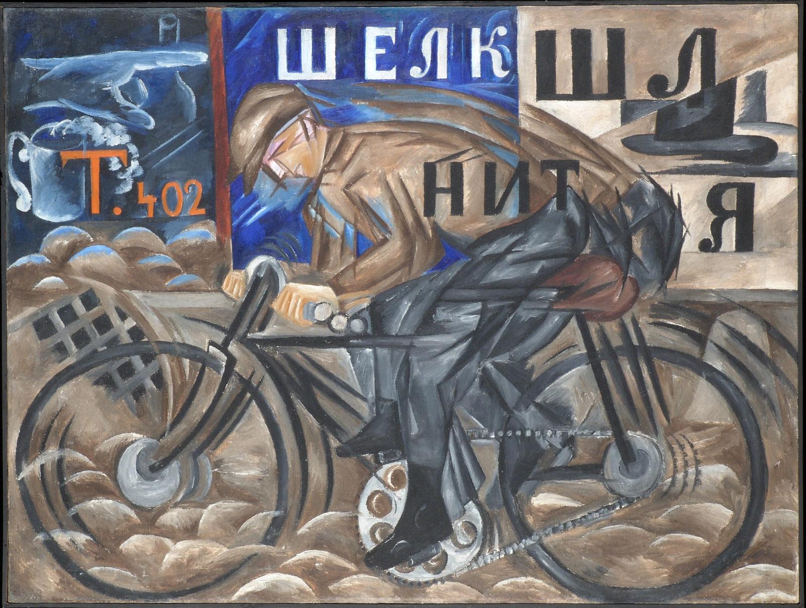 Natalia Goncharova, Ciclista, 1913 (olio su tela, 79x105 cm.), © Nathalie Gontcharova by SIAE 2017