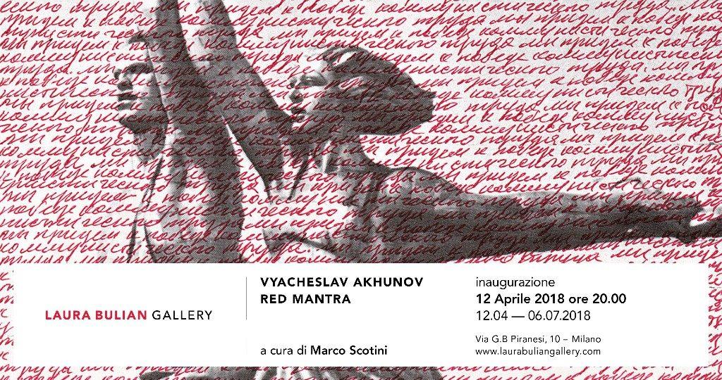 Vyacheslav Akhunov
