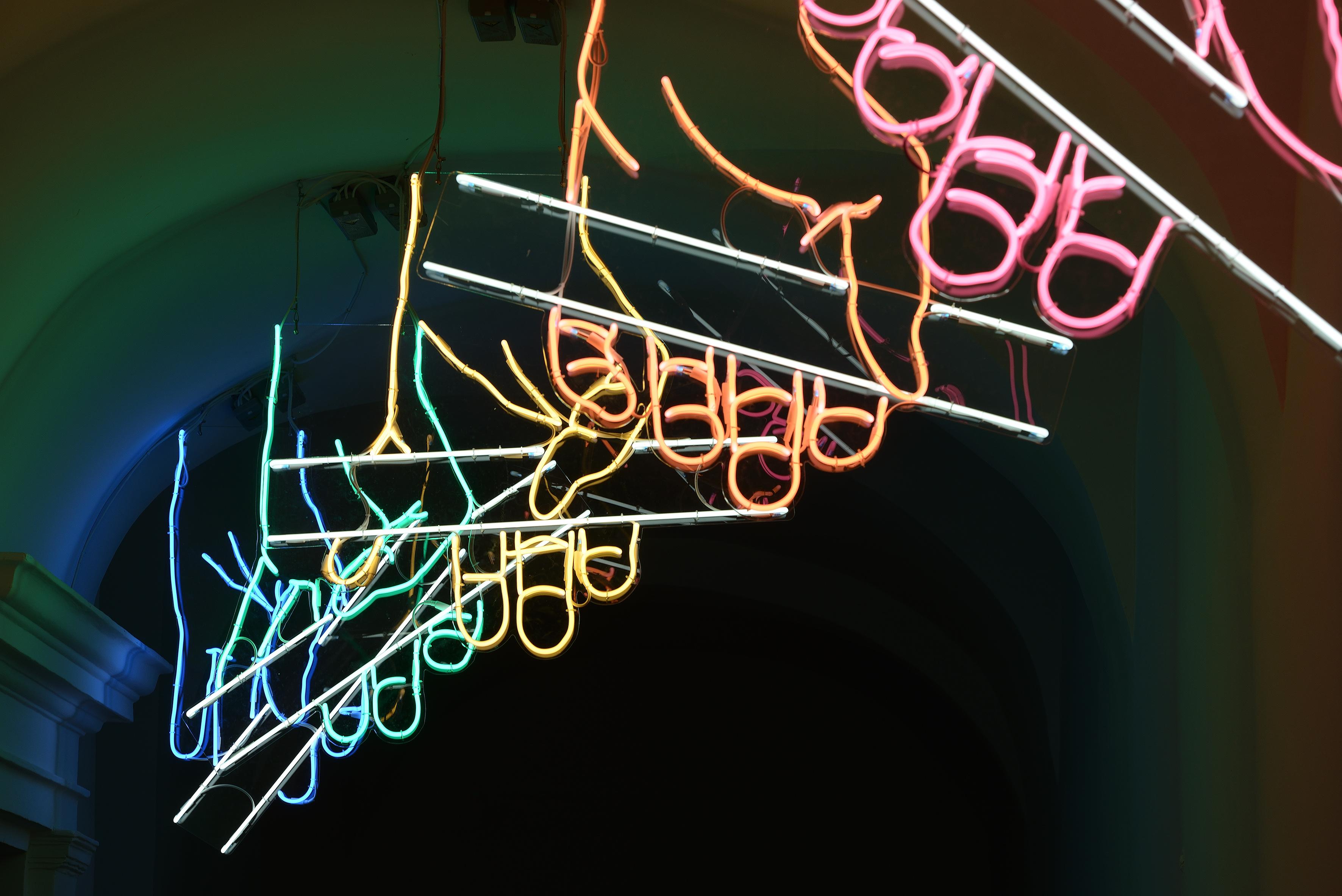 Patrick Tuttofuoco, installazione site-specific per il Premio Ermanno Casoli Edizione Speciale 20 anni in occasione dell'inaugurazione del Museo Premio Ermanno Casoli 1998-2007 . Ph. Michele Alberto Sereni