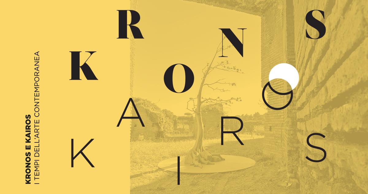 Parco archeologico del Colosseo: Kronos e Kairos – I tempi dell'arte contemporanea –