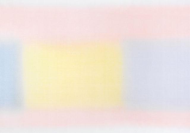 Gianni Pellegrini, Interno Esterno, 2019, tecnica mista su tela