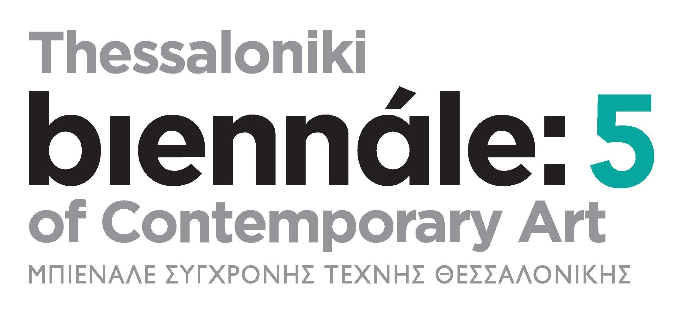 Biennale_5_Logo_Left_Final-page-001