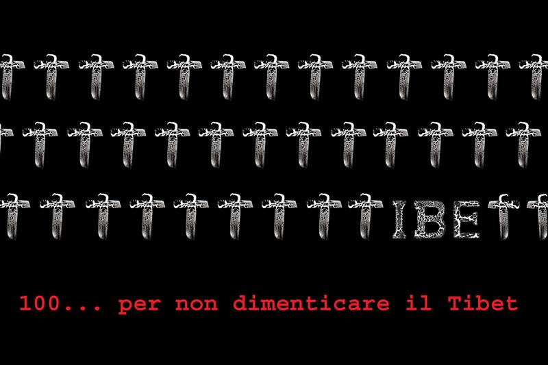 PadiglioneTibet__100..