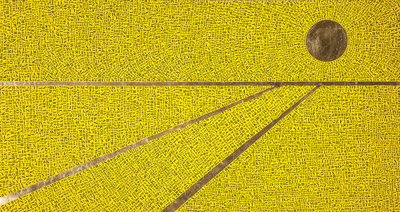 Domenico Carella, Campo di grano